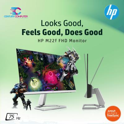 HP-M22f-Monitor